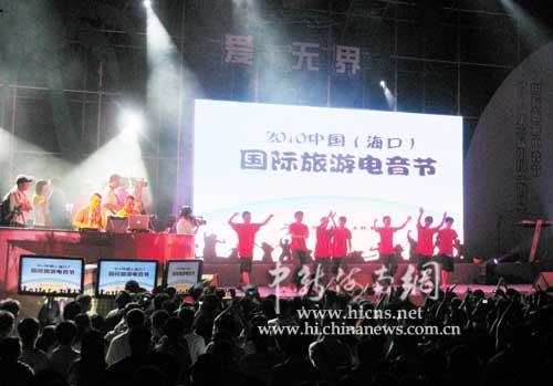 hainan music festival